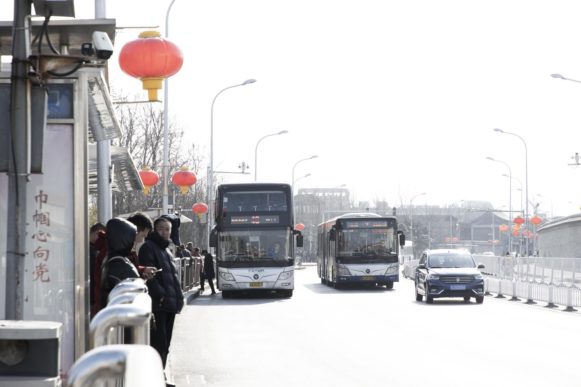 「旅先からの手紙」北京